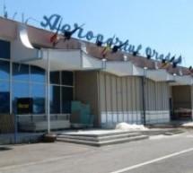 Protocol de colaborare între Primăria Oradea și Consiliul Județean pentru Aeroportul Oradea