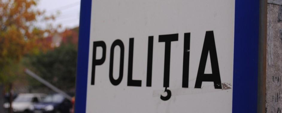 Urmărit internațional, căutat de autorităţile austriece, depistat de poliţiştii bihoreni