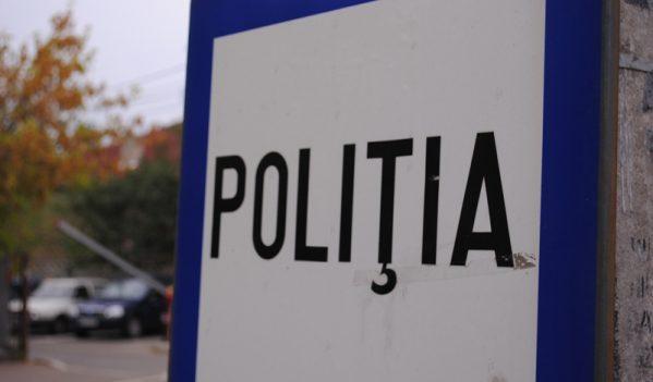 Un bărbat bănuit că ar fi tâlhărit o societate comercială din Oradea, reținut de polițiști
